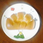 木村屋 - クリームパン