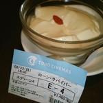 石庫門 - 濃厚杏仁豆腐♡ババロアみたいなタイプのヤツ♪ 映画のチケット提示で、デザートサービス♡