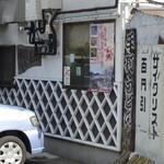 越生庵 甚五郎 - 「サイクリスト100円引き」の嬉しい看板