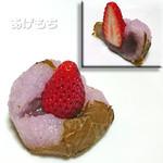御菓子司 羽入 - [2014年3月] いちご桜餅