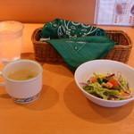ジョイマハール - 2009.7.3 撮影 スープ & サラダ