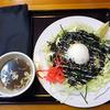龍喜 - 料理写真:男の黒焼きそば・塩
