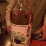 スギズバー - 天狗舞の梅酒
