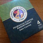 ホノルルコーヒー - ホノルルコーヒー ハワイアンコーヒーアソートメント ドリップコーヒー[表面](2014/03/23撮影)