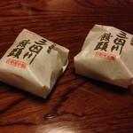 25383967 - 三田川饅頭 1個80円