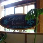 ラハイナ - 2009.6.30 撮影 店内 ⑨