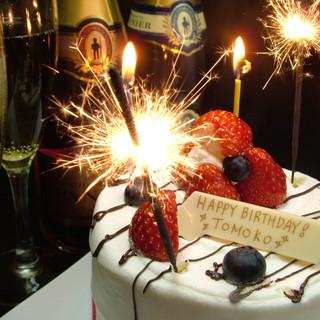 【誕生日☆記念日】お祝いコースやホールケーキ贈呈で応援♪