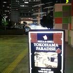 25393278 - 桜木町駅から日本丸を目指し~