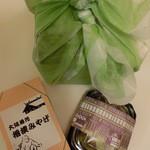 25395327 - お相撲のお土産~。お弁当と焼き鳥と枝豆~。他にもお菓子とかお皿とか色々ありましたぁ~。