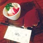 ディップ&メリー - 宴会コースの〆にも大好きな苺♥︎シャーベットうましでしたヽ(≧▽≦)ノ