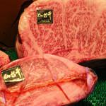 Takeshoku - 肉質等級は最高の5!超高級ブランド牛肉「仙台牛」をご賞味ください。