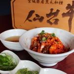 Takeshoku - 韓国料理といえばキムチ!お肉が出てくるまでつまみながらお酒をどうぞ♪