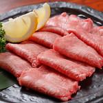 Takeshoku - タンといえばレモン♪たっぷりしぼってお召し上がりください!