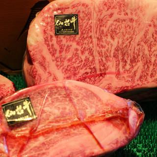 銘柄牛や黒毛和牛の新鮮ホルモンをお値打ち価格で!