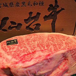 最高ブランド≪仙台牛≫が味わえる焼肉店!