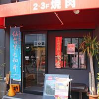 Takeshoku - 大阪環状線天満駅から激近の徒歩1分!地下鉄扇町駅からでも1分の好立地!
