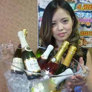 居酒屋ななこ - シャンパン