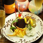The World Kitchen - 【お祝いごとに♪】誕生日ケーキをプレゼント