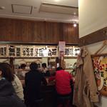 つけ麺 津気屋 - 店内は大変賑わっております*\(^o^)/*
