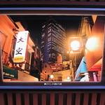 25407680 - 現在の「美久仁小路」の夜