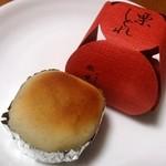 和菓子処 甘味屋 - 『栗しぐれ』パッケージと袋から出してみました。
