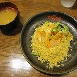 MADE IN JAPAN かにチャーハンの店 - 朝は注意の「えびの中華マヨネーズ和えチャーハン かに味噌汁付き(\590)」。