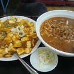 台湾料理 食の味 - 麻婆豆腐丼と台湾ラーメンのセット