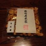チェリー豆本舗 藤田屋本家 - 料理写真:うに豆 375円
