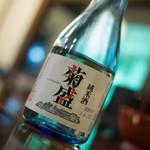 25411183 - 菊盛 純米酒