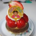 エクラタン - 田中さんちのあまおういちごタルト、ひなまつりに合わせて真っ赤なあまおうイチゴをたっぷりトッピングしたイチゴタルトです。
