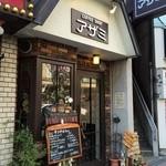 25416072 - フツーの喫茶店みたいな外観ですが