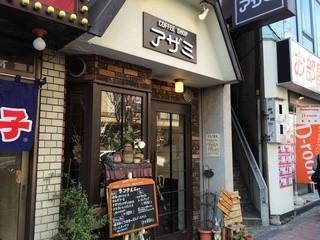 アザミ - フツーの喫茶店みたいな外観ですが