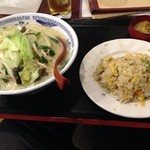 祥龍房 - 野菜刀削麺と半チャーハン600円