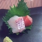 寿司処 しん - 鯛とサクラマス