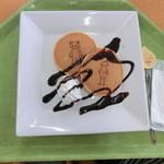 千葉市動物公園 森のレストラン - ホットケーキ