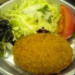 和食 古宮 - コロッケとサラダです