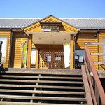和食 古宮 - おいしい学校の外観です