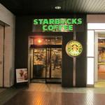 スターバックス・コーヒー - これが栄えある長岡1号店の入り口