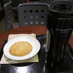 スターバックス・コーヒー - 僕にとって「いつものメニュー」です(笑)