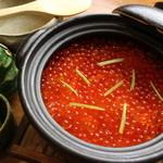 創和 織部 - 料理写真:八幡平サーモンのいくら土鍋ごはん