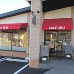 舞福 - 米粉パンで有名な「舞福」の国分寺店です。