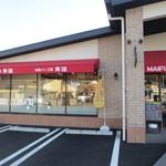 舞福 -  お店は旧国道3号線の国分寺前交差点付近にありますよ。