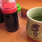 神田江戸ッ子寿司 - お茶