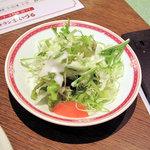 展望レストラン まいづる - サラダ