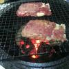 焼肉照美 - 料理写真:ハラミ