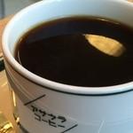 アサウラコーヒー - やや野性味を感じられるのがエアロかな~★