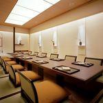 銀座むらき - 『掘りごたつ式の純和室』海外からのお客様のおもてなしにも。