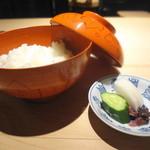 うち山 - ご飯と香の物