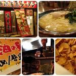 ラーメン 鶴見家 - www.tokyobelly.com ランキングすごくすごく低いけど意外と美味しいかったよ!