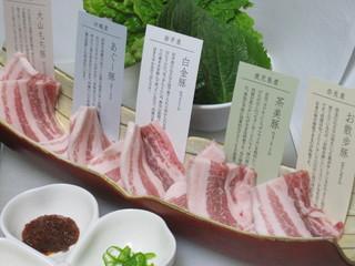豚美 - 利き豚セット5種盛り